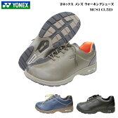 ヨネックス ウォーキングシューズ メンズ 靴【MC81】【MC-81】【カラー全3色】【3.5E】パワークッションYONEX Power Cushion Walking Shoes 0601楽天カード分割 P01Jul16