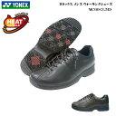【スーパーセール】ヨネックス ウォーキングシューズ メンズ 靴MC69 MC-69 カラー全2色 3.5E パワークッションYONEX Power Cushion Walking Shoes 02P03Dec16