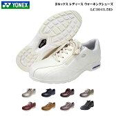 ヨネックス パワークッション ウォーキングシューズ レディース 靴【LC30】【LC-30】【カラー全色】【3.5E】YONEX Power Cushion Walking Shoes0601楽天カード分割 05P29Jul16