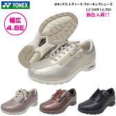 ヨネックス ウォーキングシューズ レディース 靴【LC30W】【LC-30W】【ブラック/ブロンズ/パールローズ/シャンパン】【4.5E】YONEX パワークッション Power Cushion Walking Shoes【はこぽす対応商品】 0601楽天カード分割