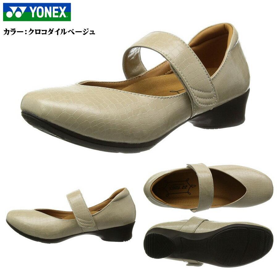 Creative Yonex Power Cushion Aerus 2 Womens Badminton Shoes MintCoral By