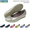 ヨネックス ウォーキングシューズ レディース 靴【LC74】...