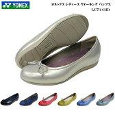 ヨネックス ウォーキングシューズ レディース 靴【LC74】【LC-74】【カラー全7色】【3E】パワークッションYONEX Power Cushion Walking Shoes0601楽天カード分割