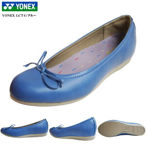 ヨネックスウォーキングシューズレディース靴YONEXパワークッション
