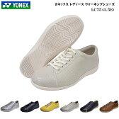 ヨネックス ウォーキングシューズ レディース 靴【LC75】【LC-75】【カラー全7色】【3.5E】YONEX パワークッション Power Cushion Walking Shoes 0601楽天カード分割