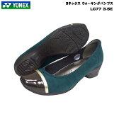 ヨネックス パワークッション ウォーキングシューズ レディース 靴【LC77】【LC-77】【ディープグリーン】【3.5E】YONEX Power Cushion Walking Shoes