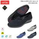 ショッピング長靴 トップドライ/ゴアテックス/パンプス/レディース/TOP DRY/TDY3960/全4色/3E/日本製/GORE-TEX/アサヒ/シューズ/長靴/雨靴