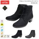 トップドライ/ゴアテックス/ブーツ/レディース/TOP DRY/TDY3924/3E/日本製/GORE-TEX/アサヒ/シューズ