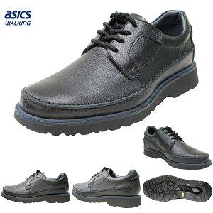 アシックスペダラメンズ靴pedalaasicswalkingランウォーク