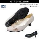 アシックス ジーロ レディース 靴【送料無料】【WG965L...