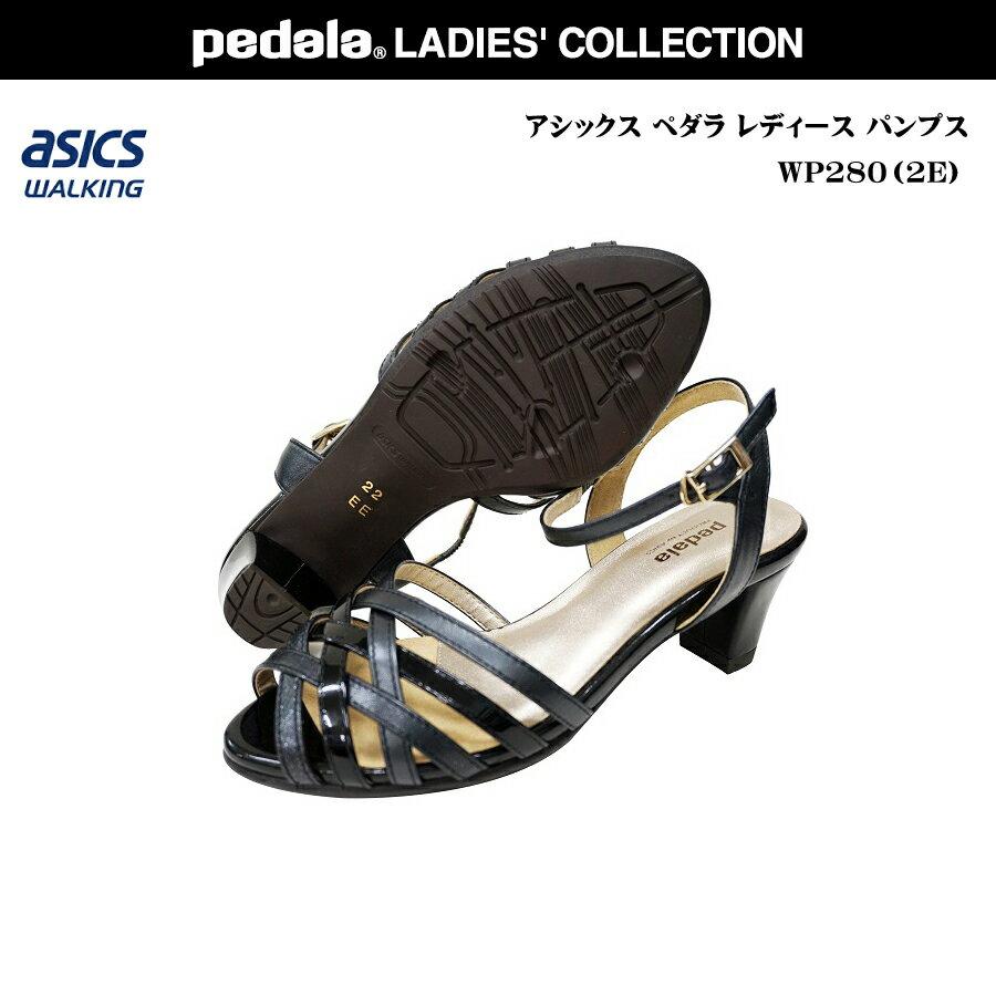 アシックス ペダラ レディース 靴【送料無料】【WP280L】WP-280LGIRO asics pedala ペダラ