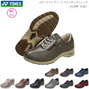 ヨネックス ウォーキングシューズ レディース 靴 LC30W...