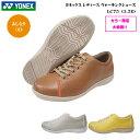 ヨネックス ウォーキングシューズ レディース 靴【LC75】【LC-75】【カラー限定特価】【3.5E】YONEX パワークッション Power Cushion Walking Shoes