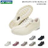 ヨネックス パワークッション ウォーキングシューズ レディース 靴【LC30】【LC-30】【カラー8色】【新色登場!】【3.5E】YONEX Power Cushion Walking Shoes