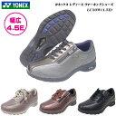 ヨネックス/ウォーキングシューズ/レディース/靴/LC30W/LC-30W/4.5E/ブラック/ブロン
