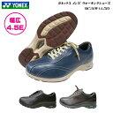 ヨネックス ウォーキングシューズ メンズ 靴/MC-30W/MC30W/全3色/ワイド幅広/4.5E/YON