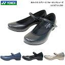 ヨネックス/ウォーキングシューズ/レディース/靴/LC67/...