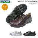 ヨネックス/ウォーキングシューズ/レディース/靴/LC75/LC-75/カラー全3色/3.5E/パワ...