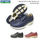 ヨネックス/ウォーキングシューズ/レディース/靴/LC13N/LC-13N/ワインレッド/ブラック/ネイ
