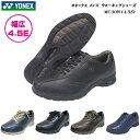 ヨネックス/パワークッション/ウォーキングシューズ/メンズ/靴/MC-30W/MC30W/ワイド幅