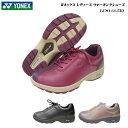 ヨネックス/ウォーキングシューズ/レディース/靴/LC81/LC-81/3色/3.5E/パワークッシ...