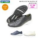 ヨネックス/ウォーキングシューズ/メンズ/靴/MC87/MC-87/3.5E/カラー3色/パワークッション/