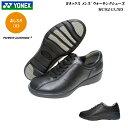 ヨネックス/ウォーキングシューズ/メンズ/靴/MC92/MC-92/カラー2色/3.5E/パワークッシ