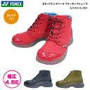 ヨネックス/パワークッション/ウォーキングシューズ/レディース/靴/LC93/LC-93/4.5E/...