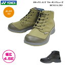 ヨネックス/ウォーキングシューズ/メンズ/靴/MC93/MC-93/カラー2色/4.5E/パワークッション/YONEX Power Cushion Walking Shoes