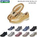 ヨネックス/パワークッション/ウォーキングシューズ/レディース/靴/LC30/LC-30/3.5E/