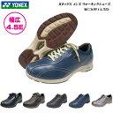ヨネックス/パワークッション/ウォーキングシューズ/メンズ/靴/MC-30W/MC30W/ワイド幅広...