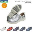 ヨネックス/パワークッション/ウォーキングシューズ/レディース/靴/LC92/LC-92/3.5E/