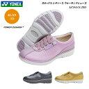 ヨネックス/パワークッション/ウォーキングシューズ/レディース/靴/LC94/LC-94/3.5E/