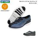 ヨネックス/ウォーキングシューズ/メンズ/靴/MC94/MC...