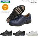ヨネックス/ウォーキングシューズ/メンズ/靴/MC92/MC-92/カラー4色/3.5E/パワークッシ