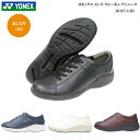 ヨネックス/ウォーキングシューズ/メンズ/靴/MC87/MC-87/3.5E/カラー4色/パワークッション/YONEX Power Cushion Walking Shoes