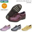 ヨネックス/パワークッション/ウォーキングシューズ/レディース/靴/LC94/LC-94/3.5E/カラー4色/YONEX Power Cushion Walking Shoes