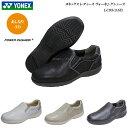 ヨネックス/パワークッション/ウォーキングシューズ/レディース/靴/LC95/LC-95/3.5E/カラー4色/YONEX Power Cushion Walking Shoes
