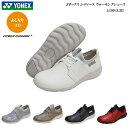 ヨネックス/パワークッション/ウォーキングシューズ/レディース/靴/LC99/LC-99/3.5E/...