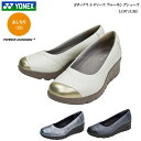 ヨネックス/パワークッション/ウォーキングシューズ/レディース/靴/LC97/LC-97/3.5E/YONEX Power Cushion Walking Shoes/カラー限定特価