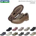 ヨネックス/パワークッション/ウォーキングシューズ/レディース/靴/LC30/LC-30/3.5E/カラー11色/YONEX Power Cushion Walking Shoes