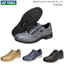 ヨネックス/ウォーキングシューズ/レディース/靴/LC30/...