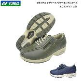 【対象店舗限定!200円OFFクーポン発行中】ヨネックス パワークッション ウォーキングシューズ レディース 靴【LC13N】【LC-13N】【新色:ネイビーブルー/オリーブ】【3.5E】YONEX Power Cushion Walking Shoes 02P03Dec16