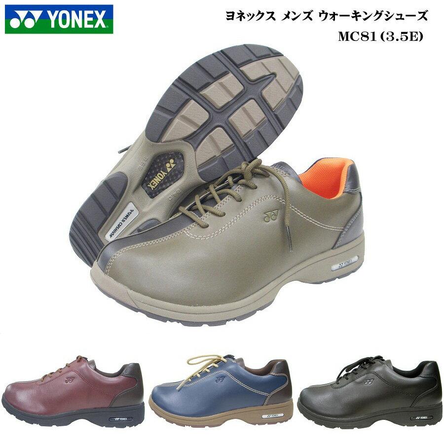 ヨネックス ウォーキングシューズ メンズ 靴【MC81】【MC-81】【カラー4色】【3.5E】パワークッションYONEX Power Cushion Walking Shoes