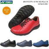 【対象店舗限定!200円OFFクーポン発行中】ヨネックス パワークッション ウォーキングシューズ レディース 靴 LC82 LC-82 カラー4色 3.5E YONEX Power Cushion Walking Shoes 02P03Dec16