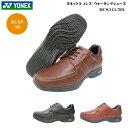 ヨネックス ウォーキングシューズ メンズ 靴 MC83 MC-83 カラー3色 3.5E パワークッション YONEX Power Cushion Walkin...