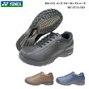 ヨネックス ウォーキングシューズ メンズ 靴 【20%OFF】【送料無料】【MC,37カラー3色 MC37】ヨネックスYONEX パワークッション 防滑ソール