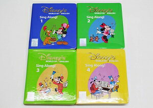 【新着】◆シングアロングDVD4枚【〜2005年】◆ディズニー英語システム【中古】ワールドファミリー DWE 英語教材 幼児教材 子供教材 知育教材