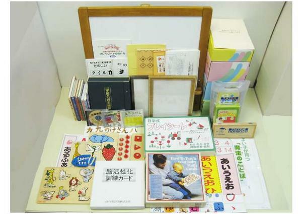 【新着】◆第2教室「ビッテ式フルセット現行DVD版」◆家庭保育園【中古】 幼児教材 子供教材 知育教材