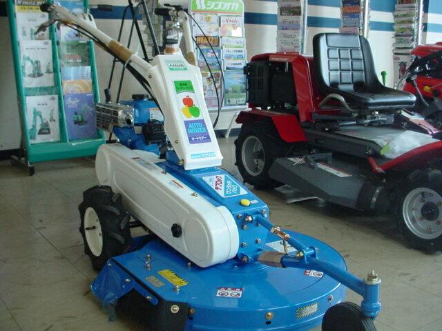 【アグリップ】自走草刈機 モンベル オートモアー AM61BK 作業着 デフロック 除雪機、バック付:機援隊